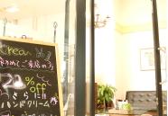 上越市ネイルサロン・美容室 CREA(クレア)ACORE